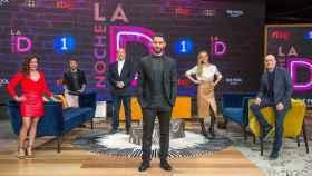 Dani Rovira se estrena como presentador con 'La noche D'.