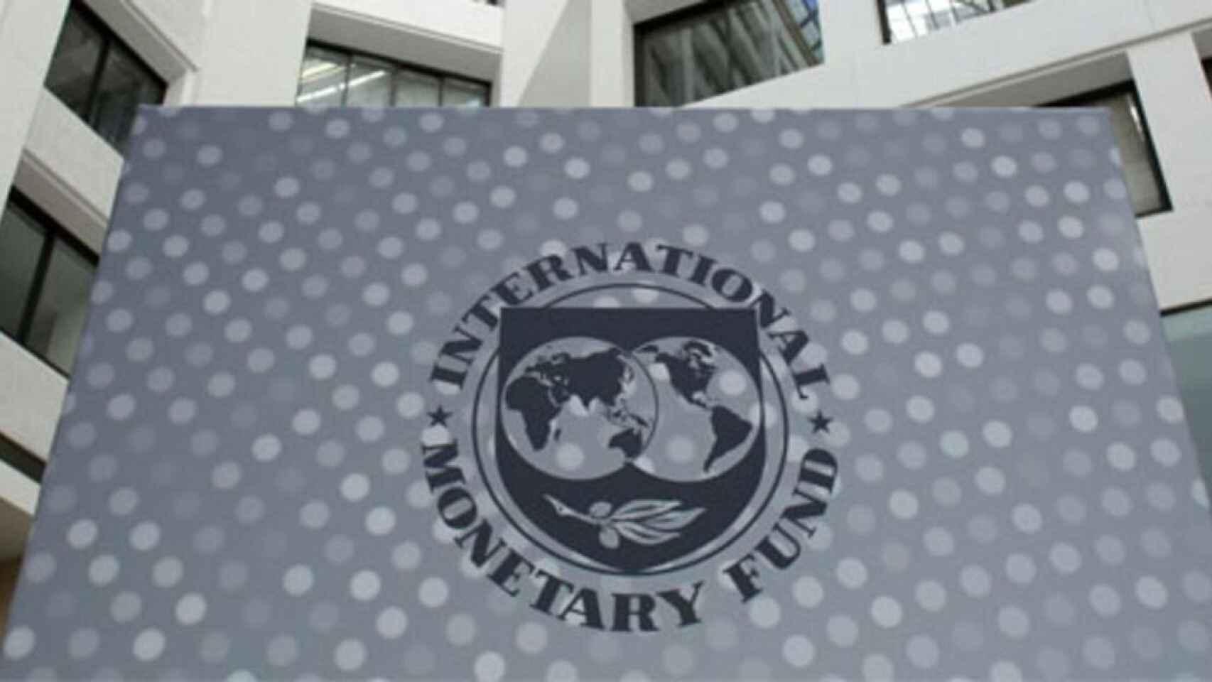 El FMI mejora su previsión para España