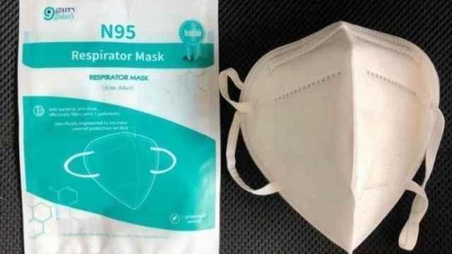 Las mascarillas FFP2 más baratas que podrás encontrar en el supermercado.