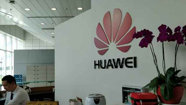 Huawei-logo-1-1-e1509367765963