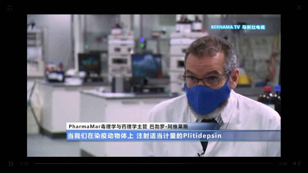 Medios chinos entrevistando a los responsables de PharmaMar