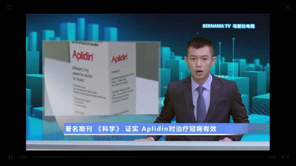 Informativos en China haciéndose eco del éxito del Aplidin