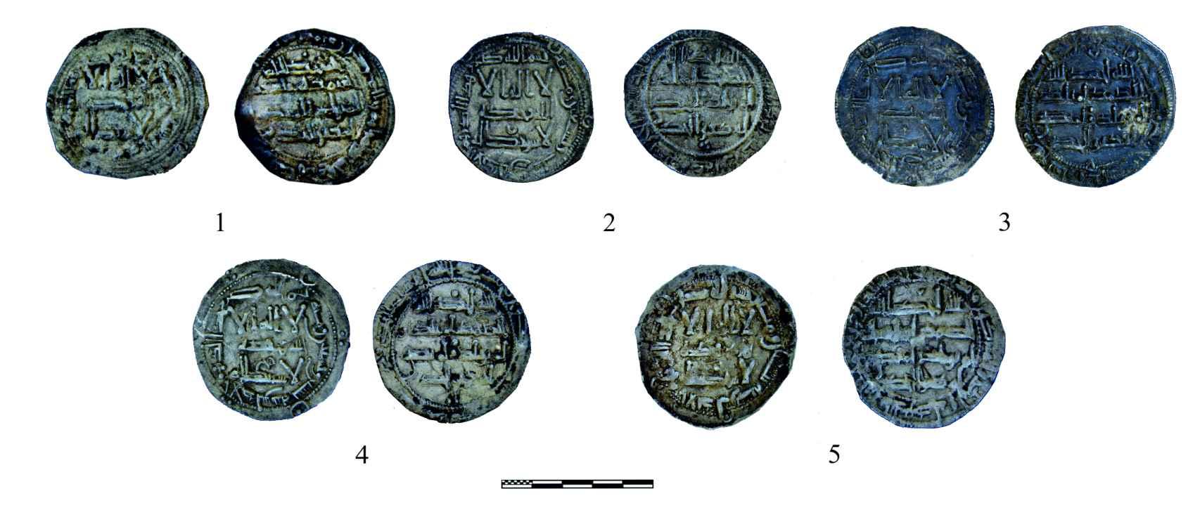 Los dírhams de El Rebollar después de los trabajos de restauración del SECYR.