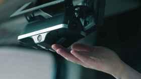 Sistema de cámaras de Amazon.