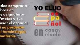 La campaña que Hablamos Español ha lanzado este lunes.