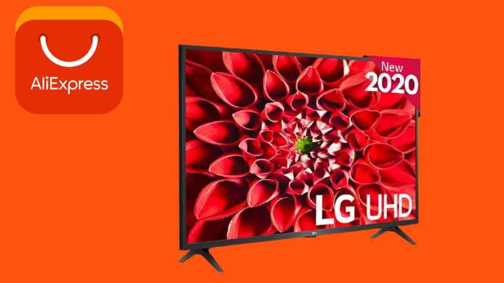 AliExpress ofrece un televisor LG de 43 pulgadas por menos de 1,5 euros.