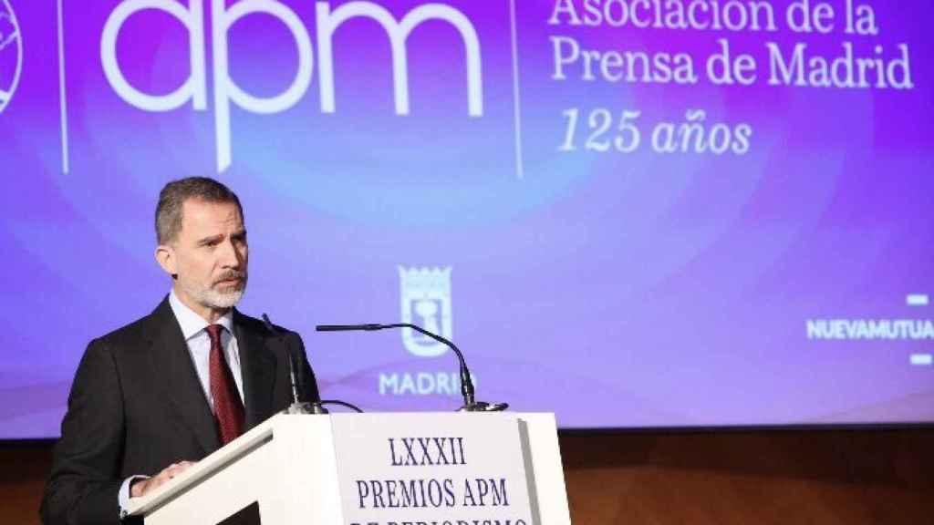 El rey Felipe VI  este martes en la entrega de premios de la Asociación de la Prensa de Madrid.