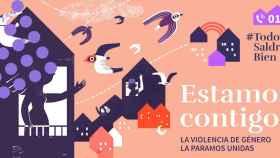Campaña del Gobierno de España, en una imagen de archivo.