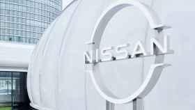 Nuevo logotipo de Nissan.