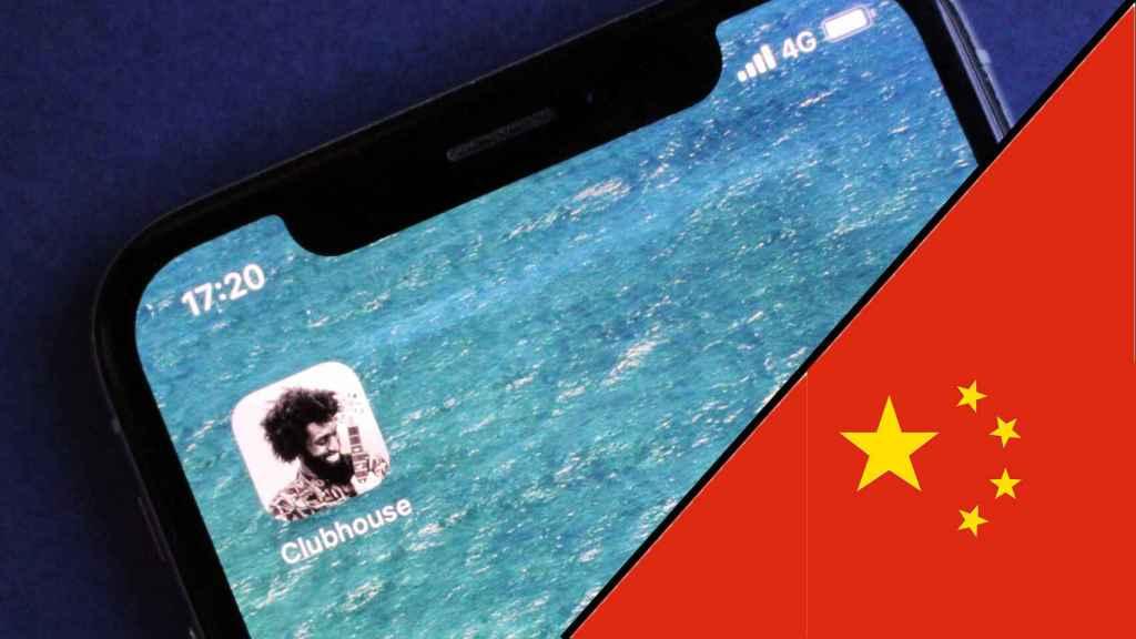 Clubhouse y la bandera china.
