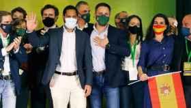 Celebración de Vox tras los resultados en las elecciones catalanas.