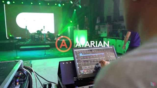 Estudio de grabación del proyecto Atarian.