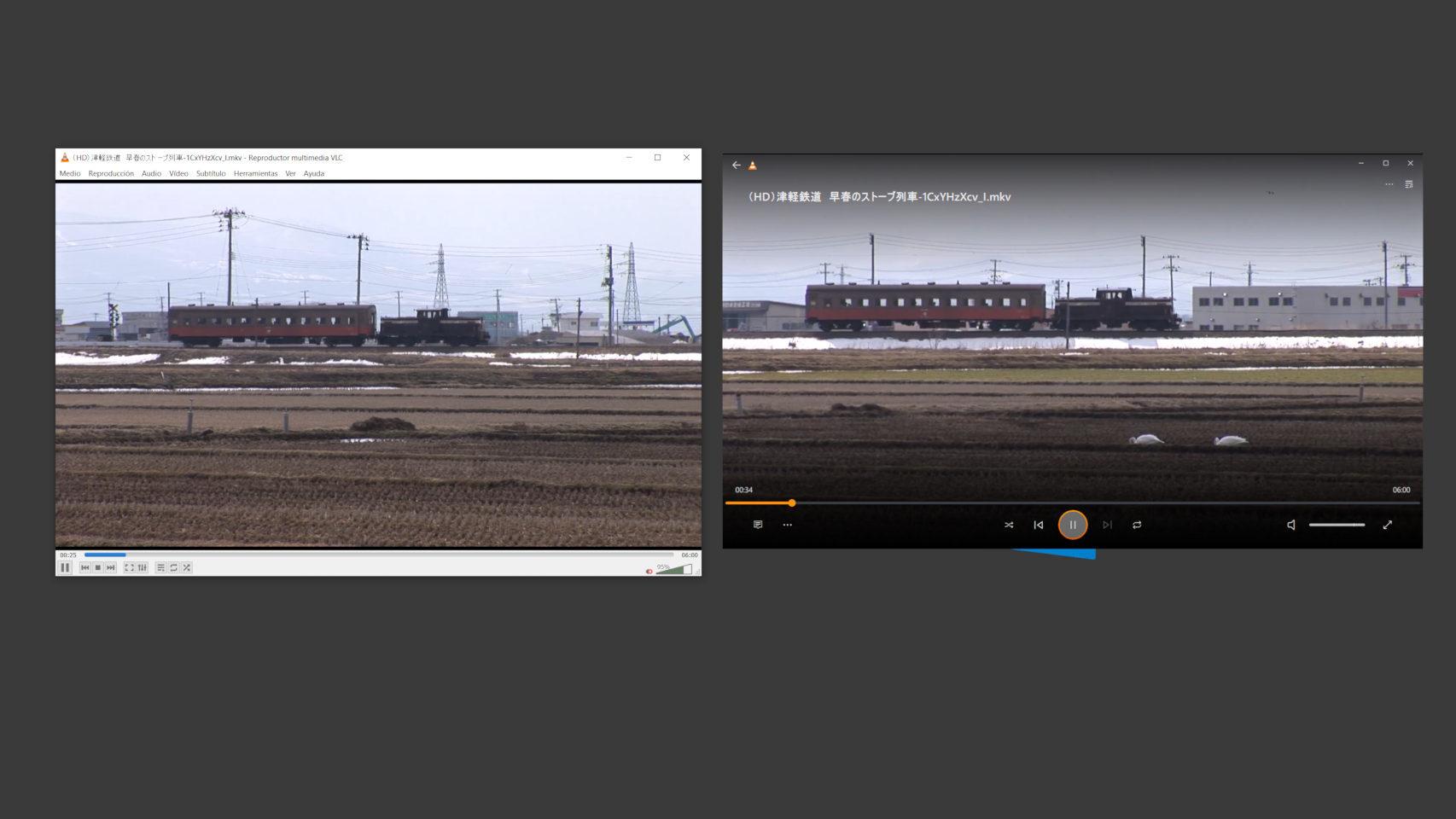 El reproductor VLC actual (izq.) y el nuevo (der.)
