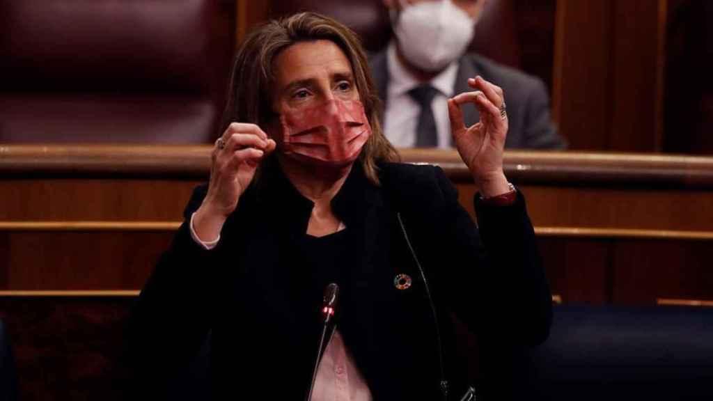 Teresa Ribera, este miércoles, en el Congreso.