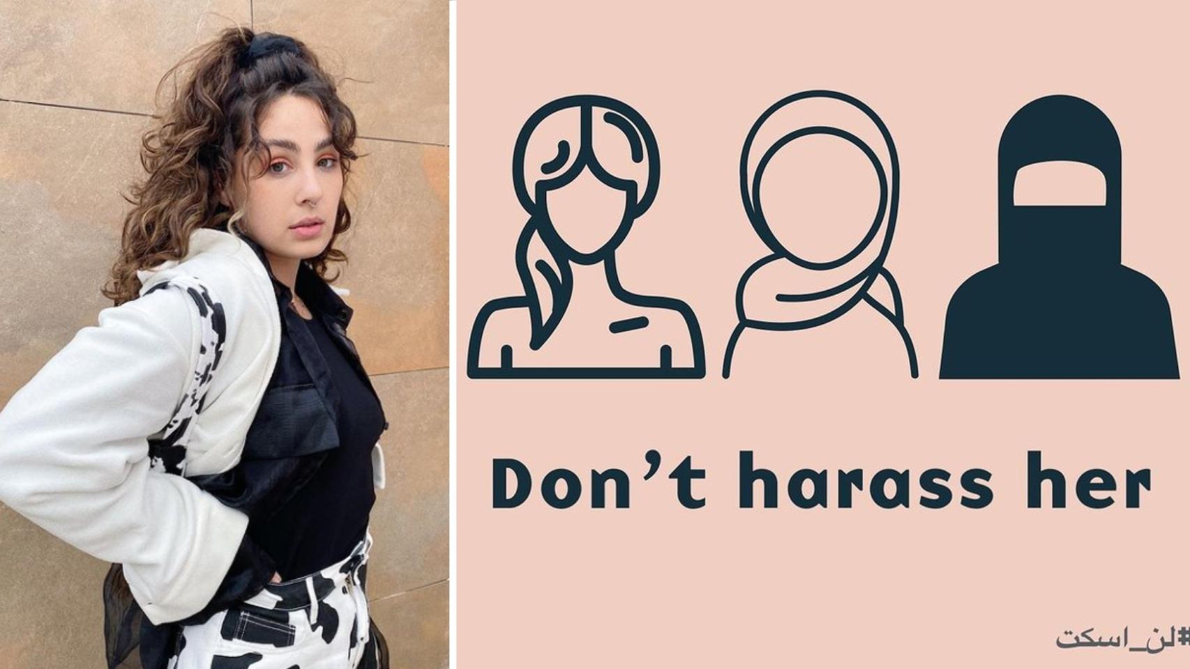 Ascia al Faraj, la mujer que ha desencadenado el movimiento en Kuwait, y un dibujo viral que dice: No la acoses.