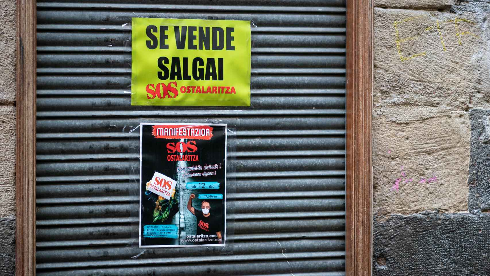 Establecimiento cerrado en Vitoria (Europa Press).