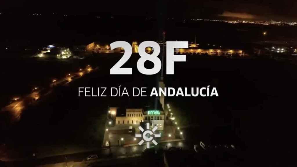 Campaña ¿Qué es Andalucía? de RTVA
