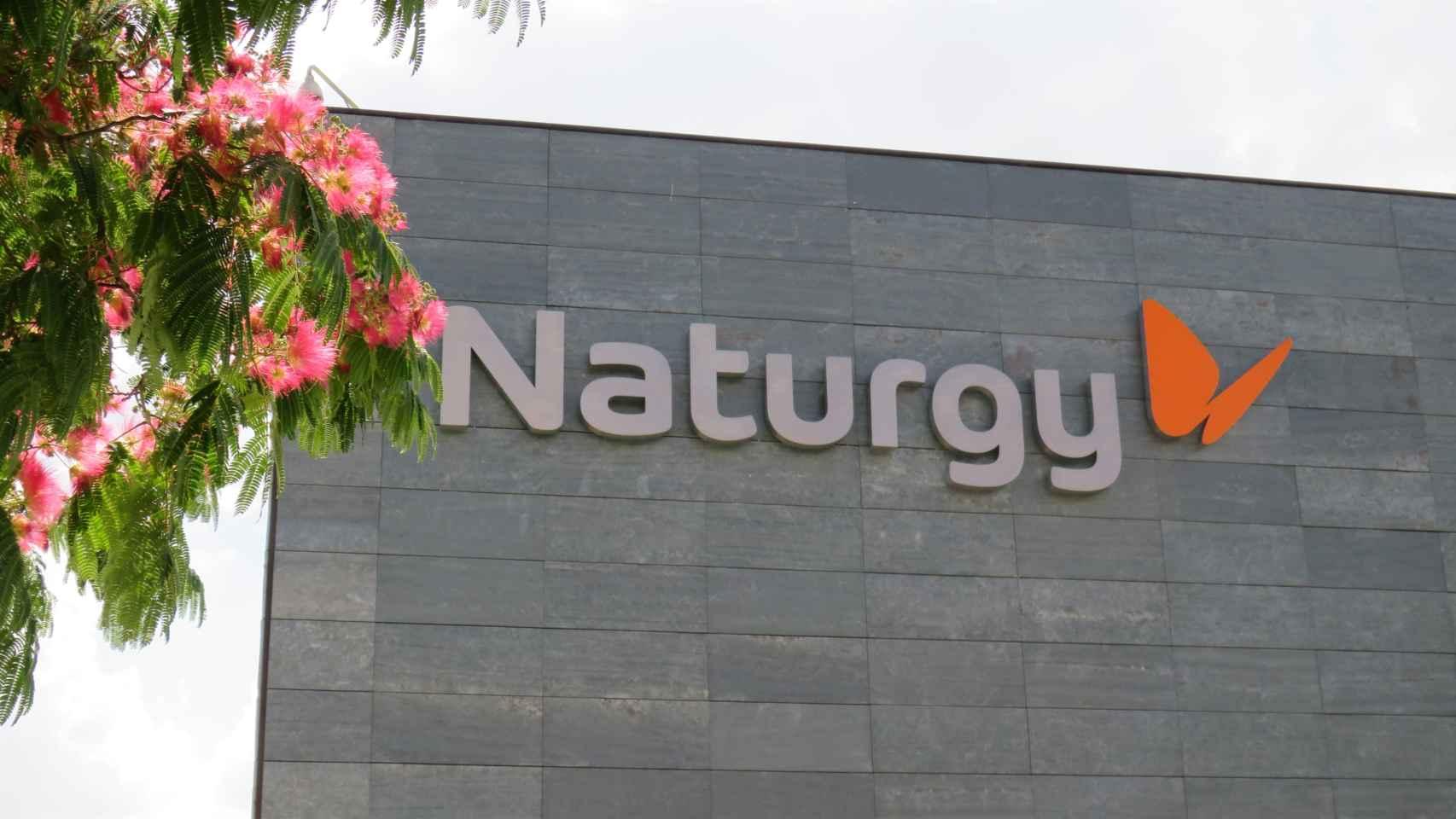 Sede de Naturgy en una imagen de archivo.