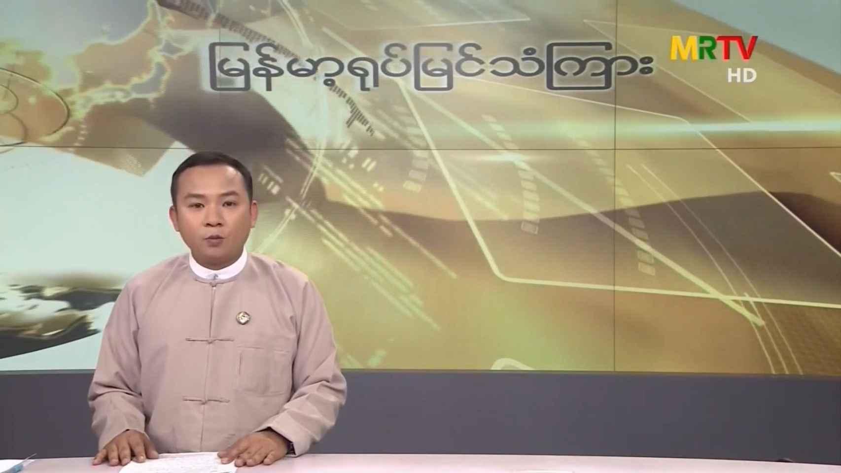 La junta militar birmana advierte a los manifestantes: la confrontación costará vidas