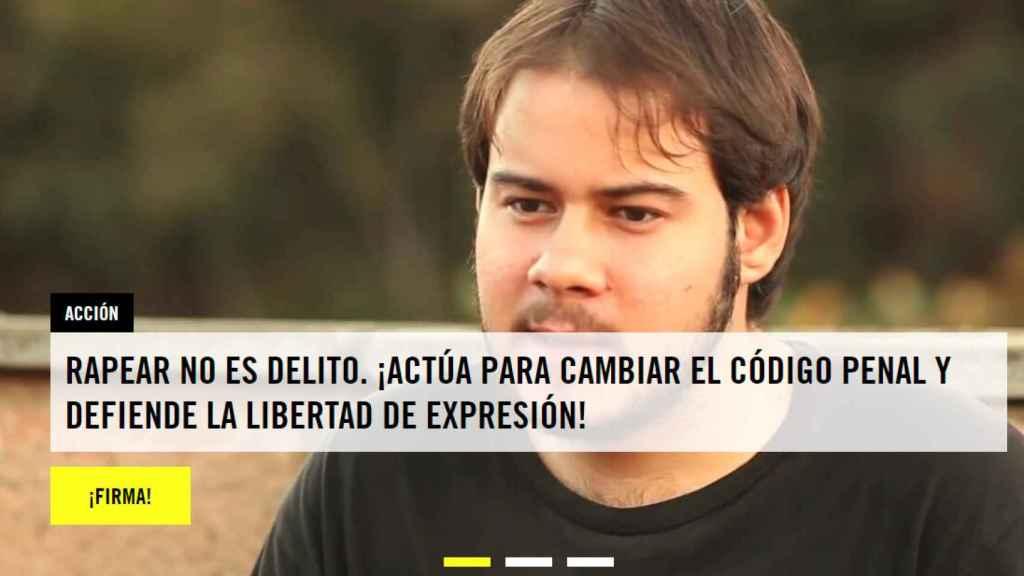 Captura de pantalla de la campaña Rapear no es delito en la web de Amnistía Internacional España.