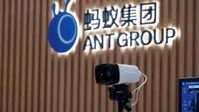 Una cámara de vigilancia en unas oficinas de Ant Group.
