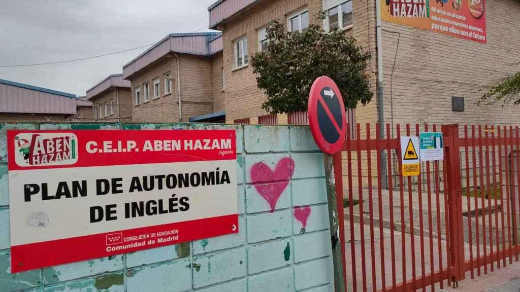 La puerta del CEIP Aben Hazam