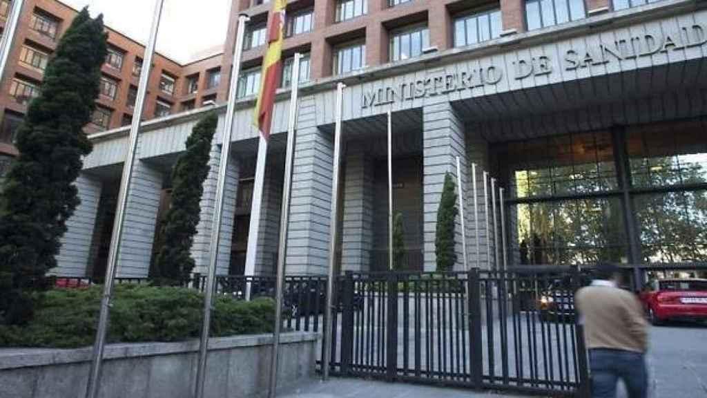 En la cuarta planta de Paseo del Prado 18 están los despachos de los tres ministros.