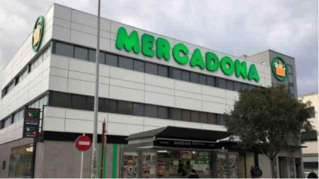 Un supermercado de Mercadona.