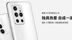 Nuevos Meizu 18 y Meizu 18 Pro: especificaciones, precio y disponibilidad