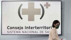 La ministra de Sanidad, Carolina Darias, en rueda de prensa tras un Consejo Interterritorial.