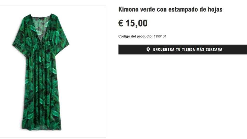 Primark kimono with 'jungle dress' print.