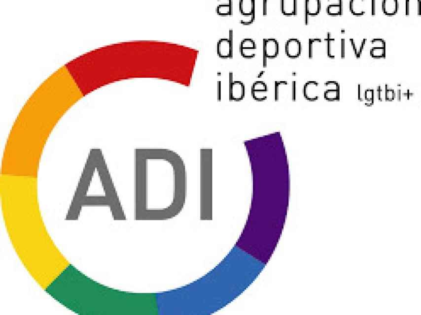 Agrupación Deportiva Ibéritca LGTBI+