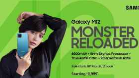 Nuevo Galaxy M12: el más barato de Samsung con pantalla a 90 Hz y batería descomunal