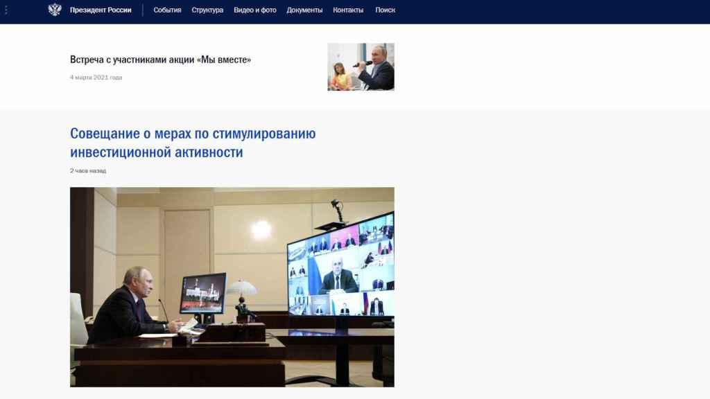 Kremlin Official Website