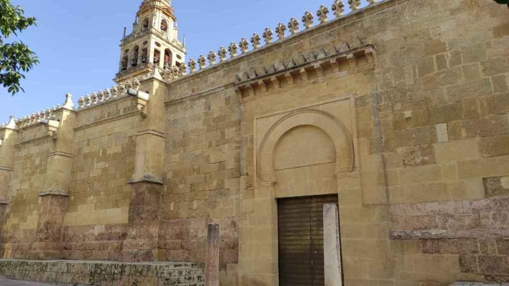 Una de las puertas de acceso a la Mezquita de Córdoba.