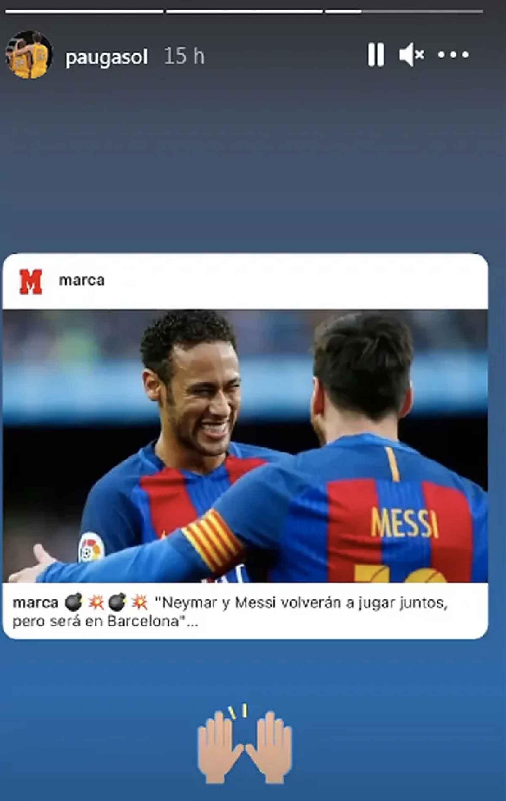 El mensaje de Pau Gasol a Neymar