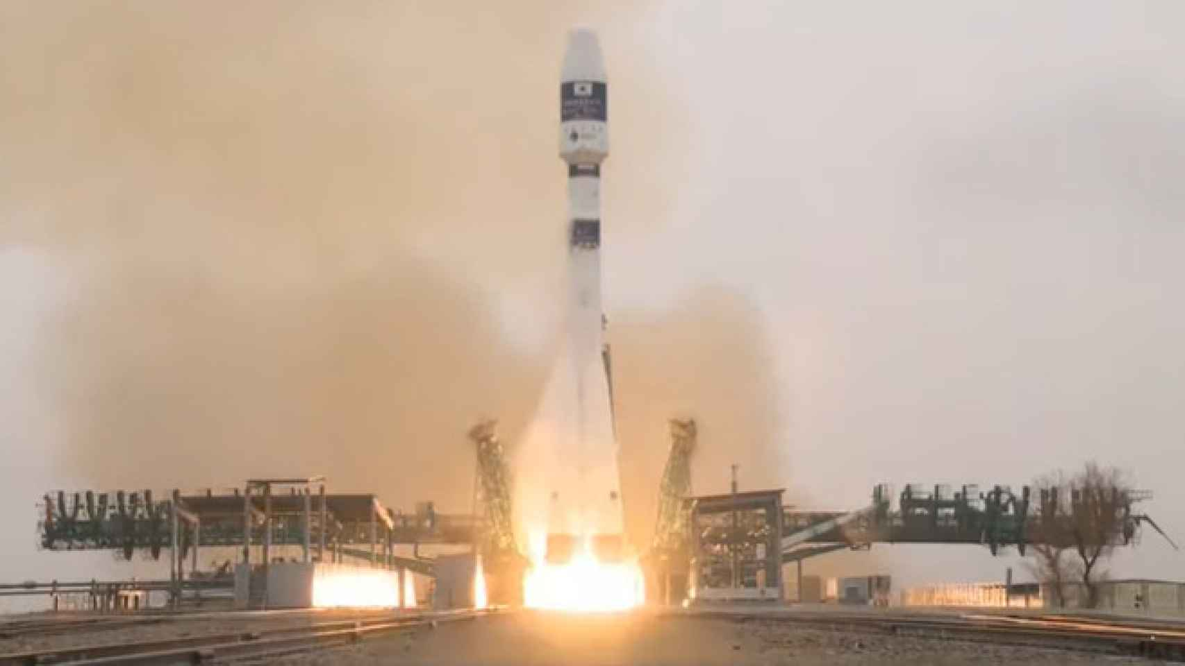 Cohete despegando