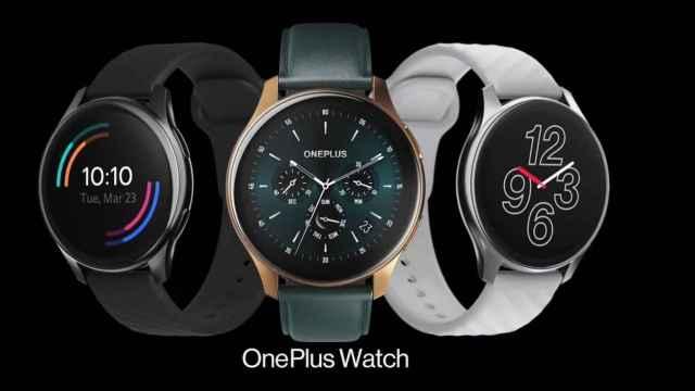 Nuevo OnePlus Watch: el primer reloj inteligente de OnePlus