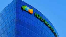Detalle del rótulo en la sede de Iberdrola.
