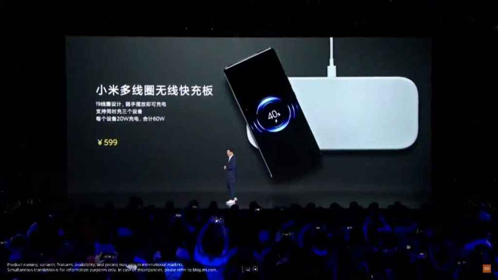 Base inalámbrica Xiaomi