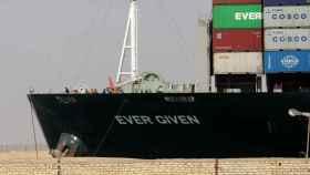 El carguero Ever Given.
