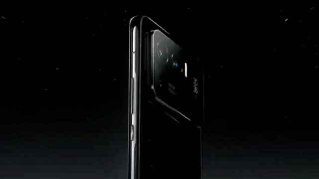 Nuevo Xiaomi Mi 11 Ultra: características, precio y disponibilidad