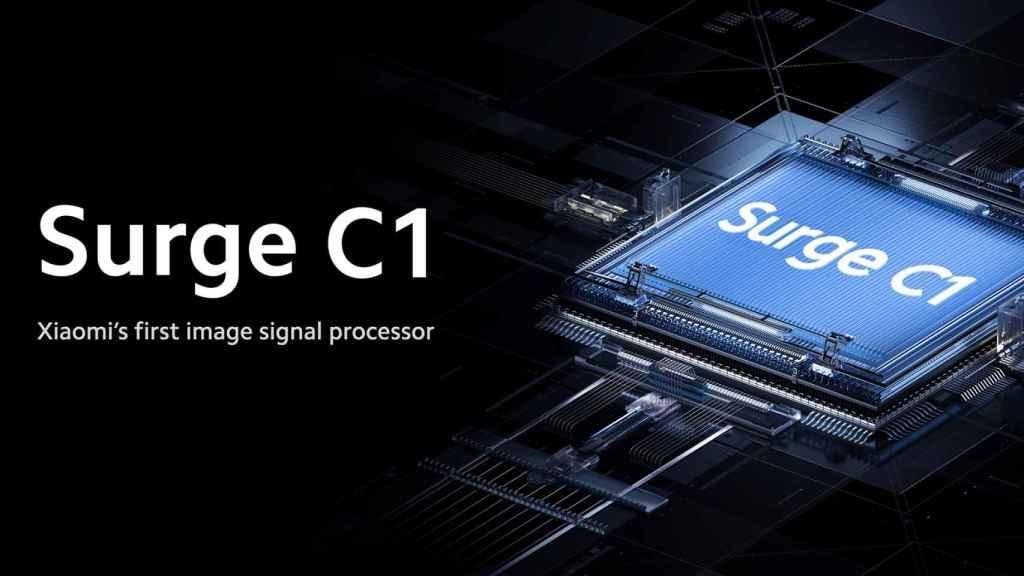 Su primer procesador de señal de imagen