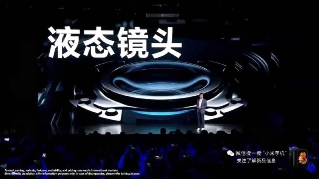 Momento de la presentación de la lente líquida de Xiaomi.