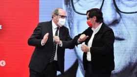 Ángel Gabilondo y Salvador Illa, en el acto celebrado este sábado en Ferraz en apoyo al candidato socialista a la Comunidad de Madrid.