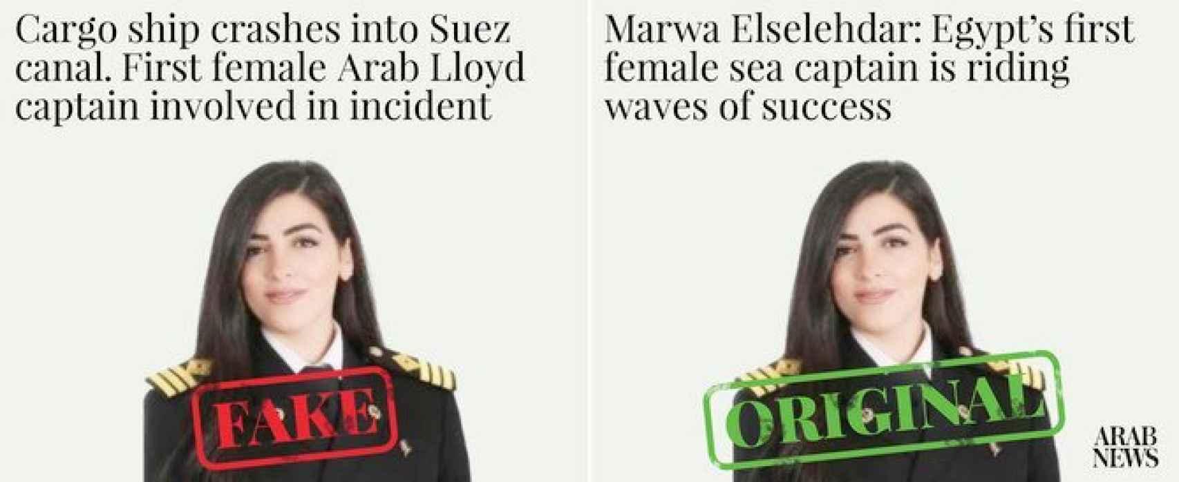 La imagen difundida por 'Arab News' para desmentir el bulo sobre la capitán Elselehdar.