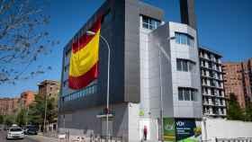 Imagen de la sede nacional de Vox en la calle Bambú de Madrid.