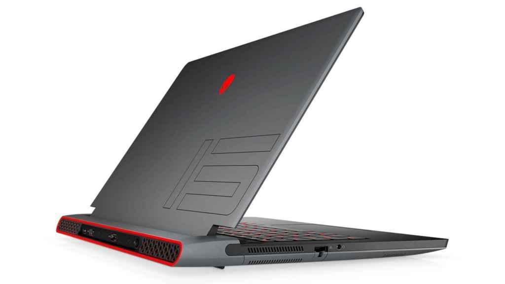 Nuevo portátil gaming Alienware m15 Ryzen Edition