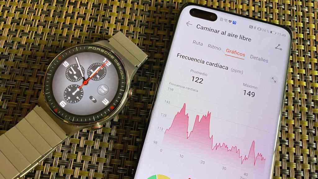 La app Huawei Health nos permite ver información al detalle