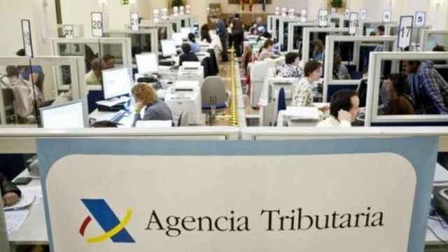 Una oficina de la Agencia Tributaria, en una imagen de archivo.